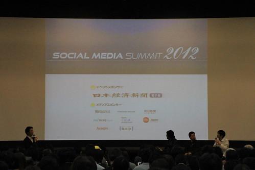 ソーシャルメディアサミット2012