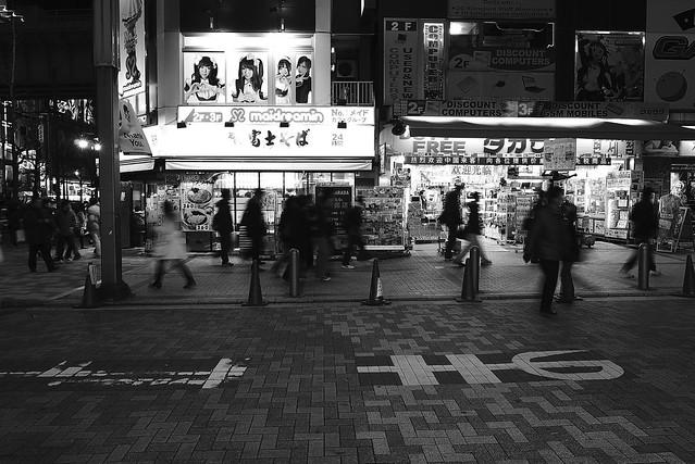 Akihabara - Pedestrians