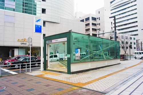 FCS Tenjin-Minami Station