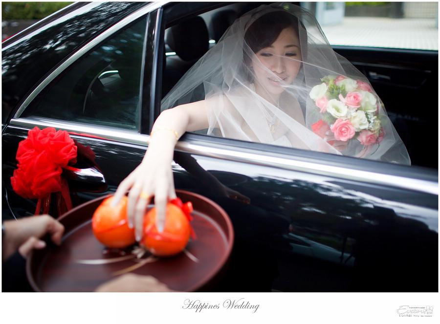 婚攝-EVAN CHU-小朱爸_00117