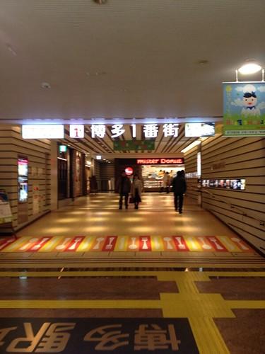 博多駅前の地下街