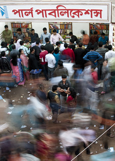 Ekushey Book Fair Rush