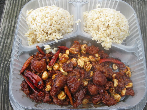 Kung Pao Chicken from Beijing House