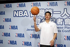 NBA first American Taiwanese NBA player Jeremy Lin 台裔美籍球星林書豪
