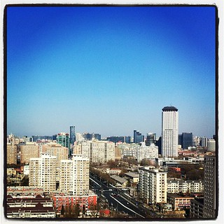 Blue Skies Over Beijing (iPhone)