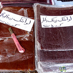 Fruit Leather - Kandovan, Iran