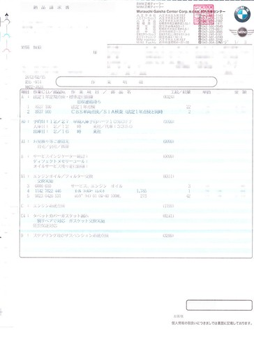 mini2012_0001