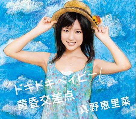 mp3音楽無料ダウンロード方法 - potmanrecord.com