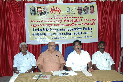 RSP All India General Secretary T.J Chandrachoodan and Tamilnadu State Convener Dr.A.Ravindranath Kennedy M.D(Acu).,attended the State Organaiser`s Committee Meeting at Madurai... 63 by Dr.A.Ravindranathkennedy M.D(Acu)
