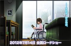 120227 – 劇場版二部曲《魔法少女奈葉 The MOVIE 2nd A's》敲定7/14上映!