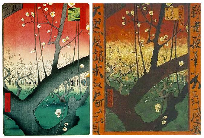 Hiroshige and Van Gogh Share an Equal and Similar Fame