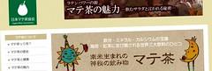 2012-03-11_2307