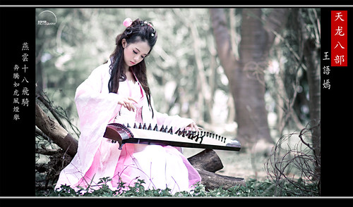 王 語 嫣 - Vương Ngữ Yên