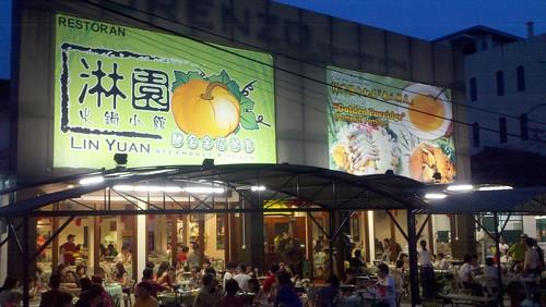 都市風水漫談 馬來西亞的好風水餐廳2