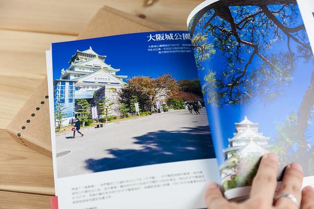photobook-0038