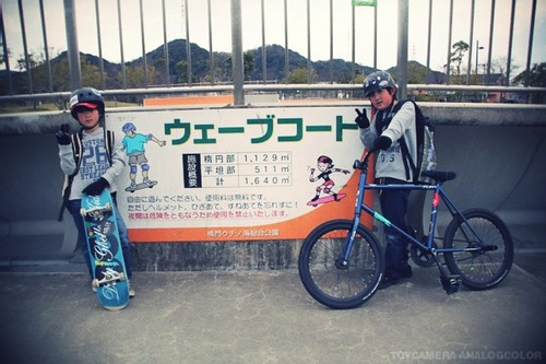 リオ in TOKUSHIMA