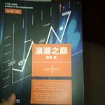 QQ Photo20140331124831