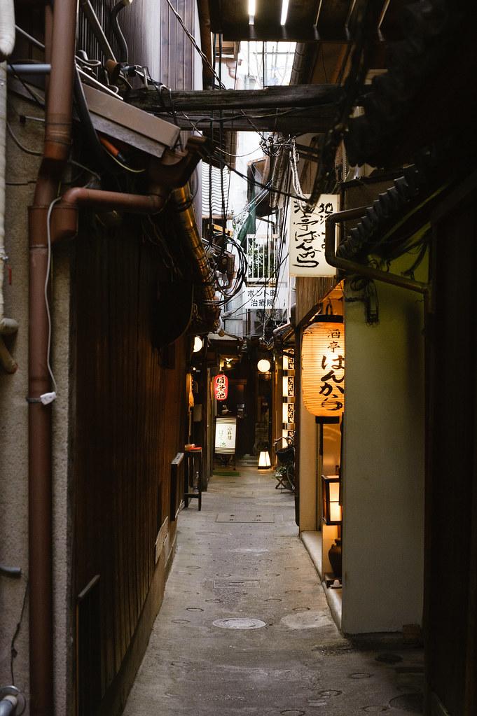 Kyoto - Pontocho
