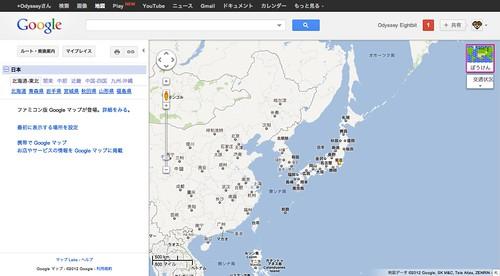 Google マップ - 地図検索 ぼうけん