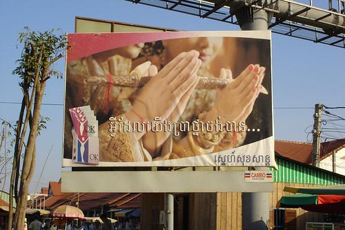 Cambodia Condoms44
