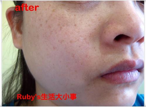 舒敏保濕潔顏霜 (2)