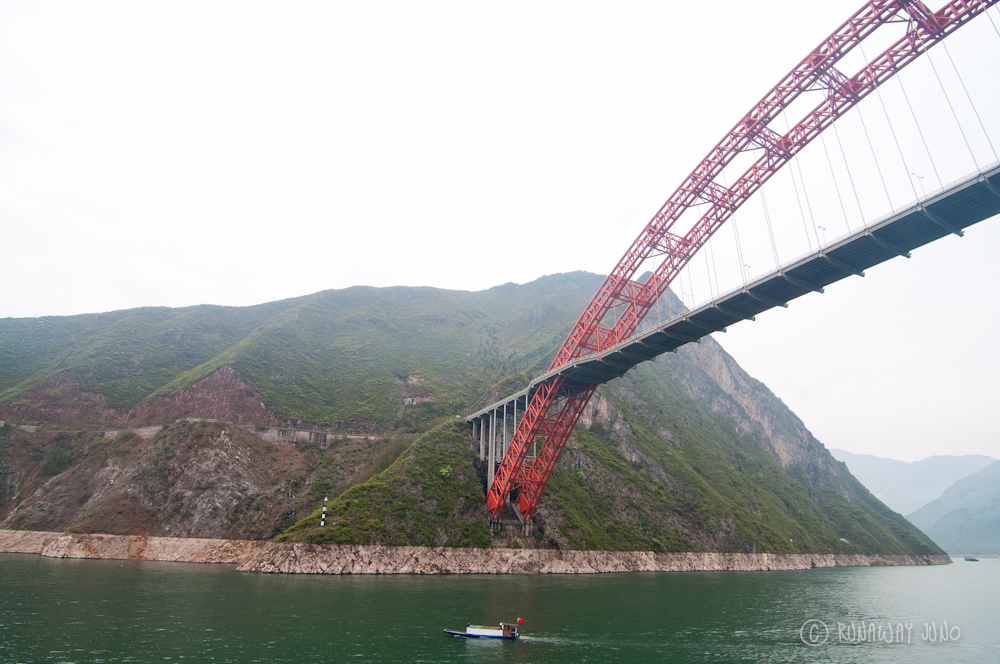 Bridge over Wu Gorge