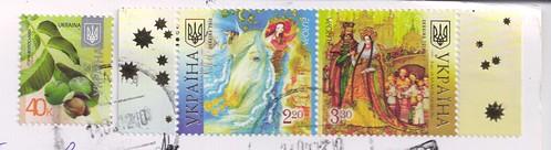 Ukraine Stamps