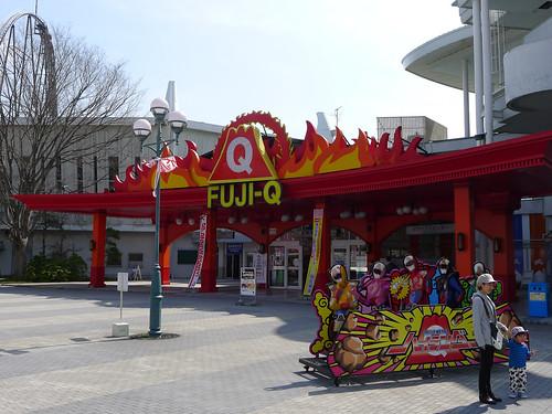 Fuji-Q Highland - 無料写真検索fotoq