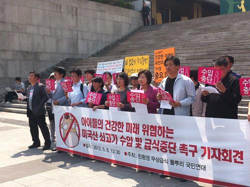 20120507_기자회견_급식 광우병