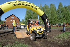 Can-Am Trophy Russia 2012 - 1 round