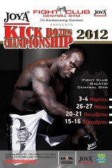 Joya Kick boxing Championshio 2012 Poster