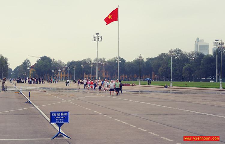 Ho Chi Min Plateau