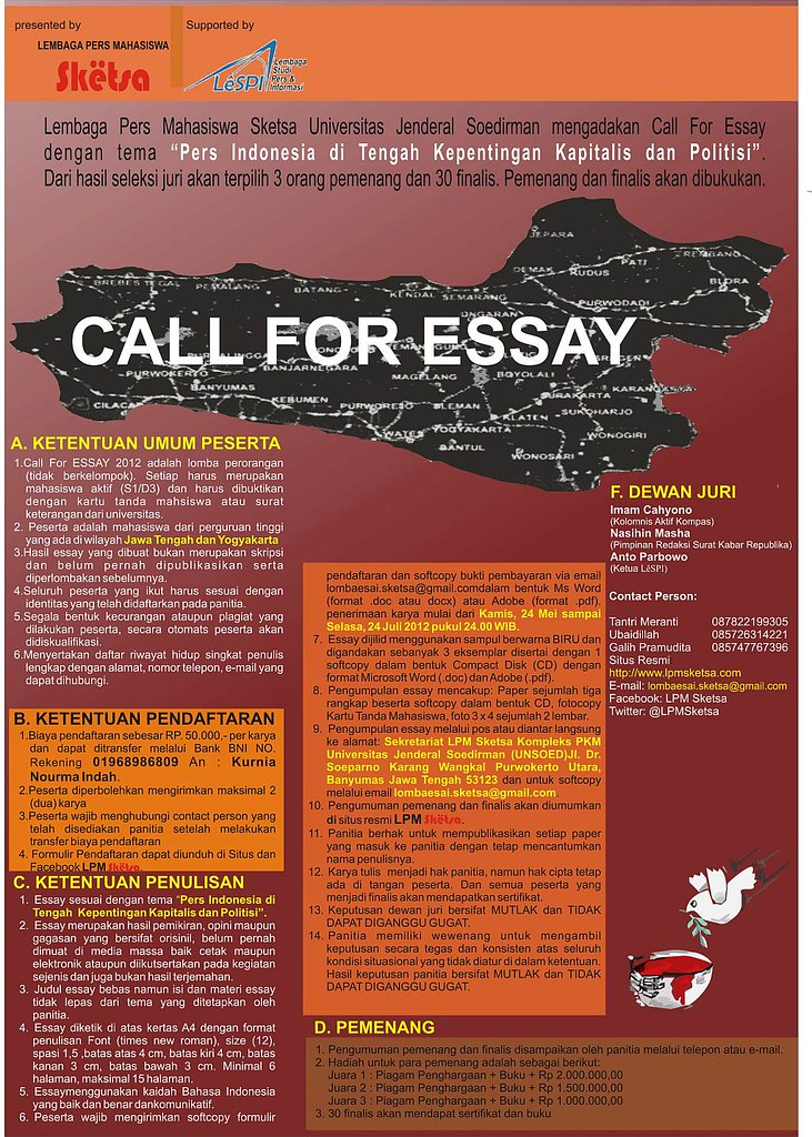 call for essay