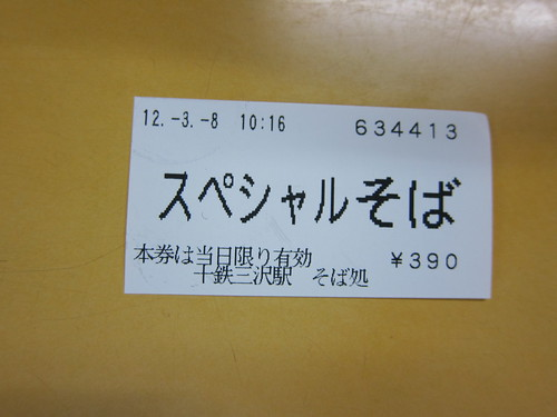 IMG_1607