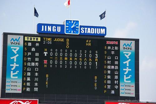 12-05-29_東洋vs日大_3回戦_1343