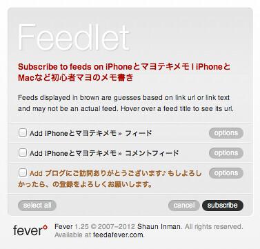 feedlet02