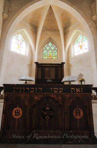 Christ Church Jerusalem-1