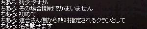 2014040105