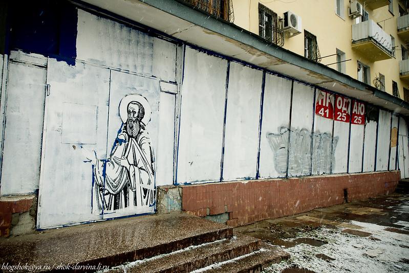 Астрахань-37