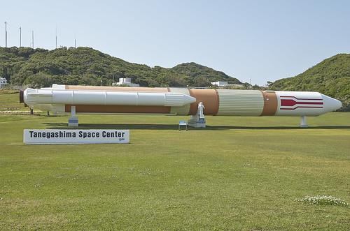 【写真】離島めぐり : 宇宙科学技術館2