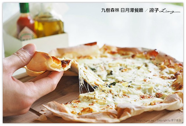 九樹森林 日月潭餐廳 - 涼子是也 blog