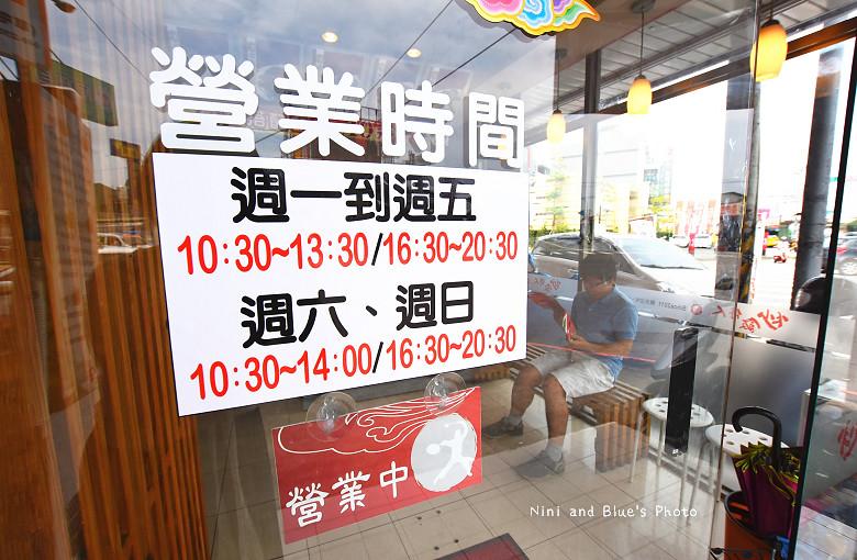 炒飯傳人台中草屯美食小吃便當定食簡餐火鍋05