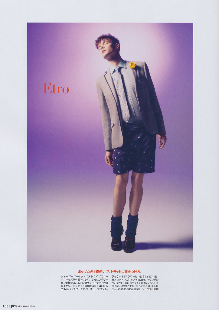 Jason Wilder0136(Pen309_2012_03_15)