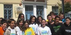 """Μαθητική δράση """"Πάμε Ελλάδα - Πάμε Αθήνα"""""""
