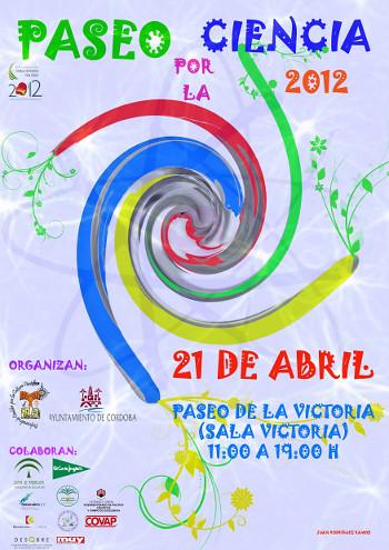 cartelpaseo2012final4