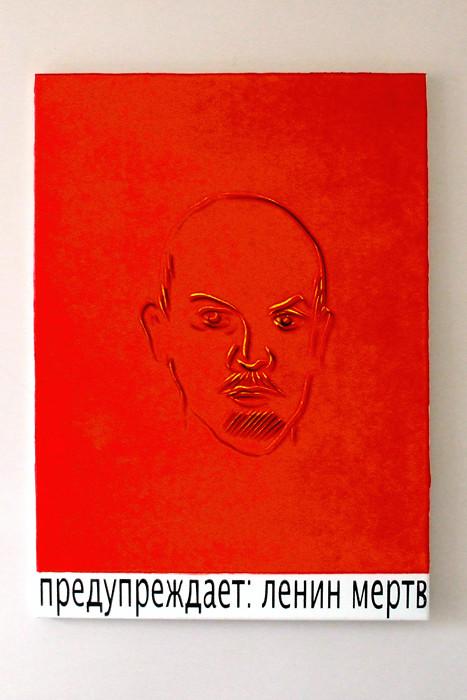 Lenin-mertv_holst-maslo_7050_lj
