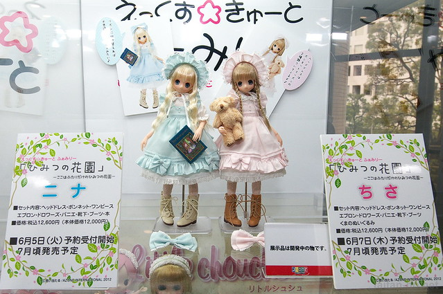DollShow34-DSC_2102