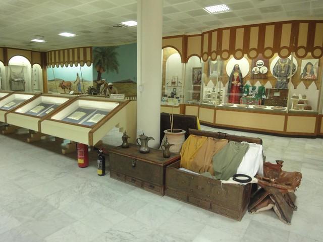 Museu Nacional de Al Ain, Emirados Arabes Unidos