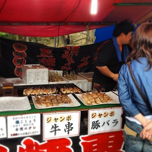 Pinchos en Nara #nara #japon #japan