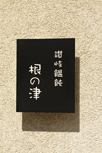 20120408_007673_D700
